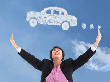 ngân hàng mời khách mua xe ô tô lãi suất 0%