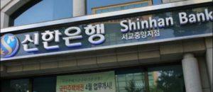 lai-suat-gui-tiet-kiem-ngan-hang-shinhan-bank