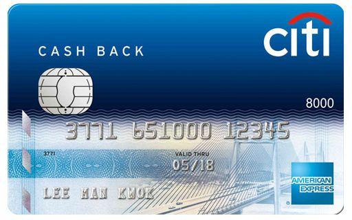 Lãi suất thẻ tín dụng Citibank hiện nay là bao nhiêu?