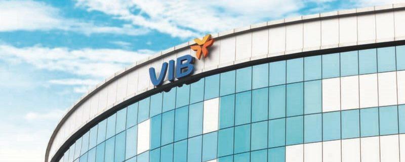 Lãi suất gửi tiết kiệm ngân hàng VIB 2020